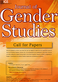 Call for Papers: Journal of Gender Studies, volume 22
